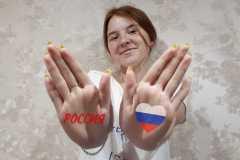 14-l.bochkareva